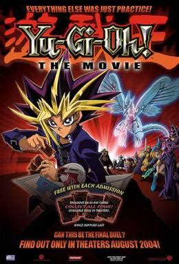 yugioh pyramid of light full movie yu gi oh the movie pyramid of light wikipedia
