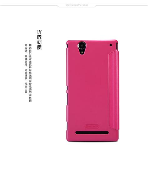 Jual Nillkin Sparkle Leather Sony Xperia T2 Ultra T2 Ultra Dual nillkin sparkle series new leather for sony xperia t2 ultra
