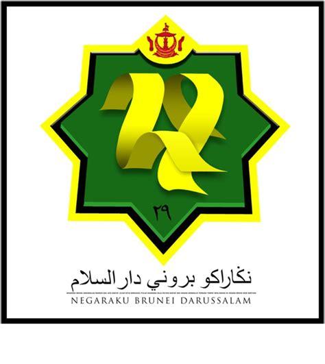 brunei national day logo 2016 logo brunei national 2016 logo hari kebangsaan brunei hari