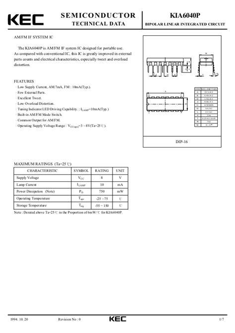 data sheet ic kia