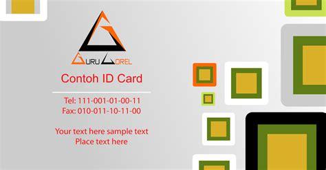 tutorial membuat id card dengan coreldraw x4 5 menit membuat id card keren dengan coreldraw tutorial