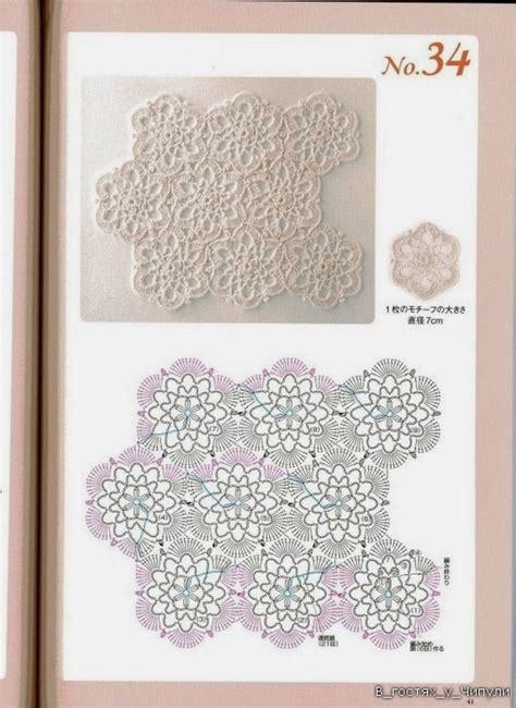 piastrelle crochet schemi square uncinetto schemi uncinetto raccolta piastrelle