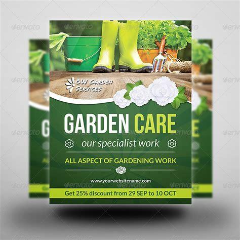 gardening software