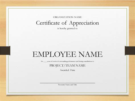 certificate for years of service template printable word and excel exles