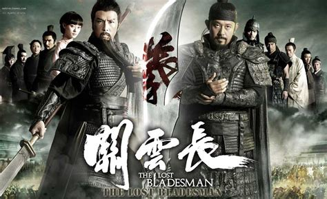 the lost trailer official 2011 the lost bladesman dvd asia world media