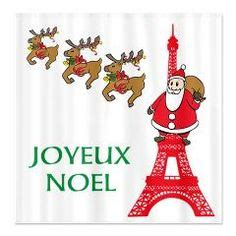 french christmas greeting festival collections