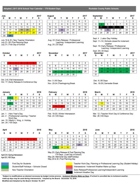Cps Academic Calendar Cps 2016 17 Calendar Released 100 Images Taft High