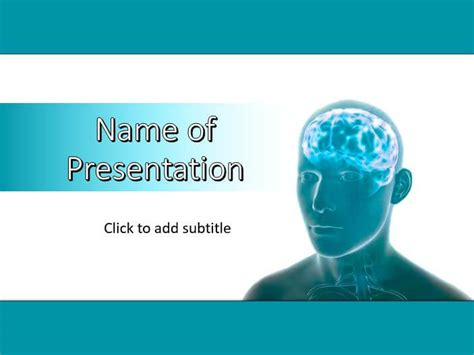 brain powerpoint templates free human brain power point template free
