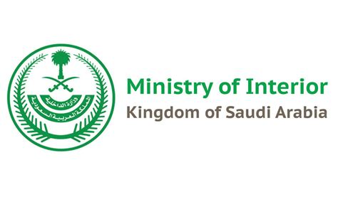 Saudi Ministry Of Interior Traffic by Saudi Arabia Denies Reports Transgender