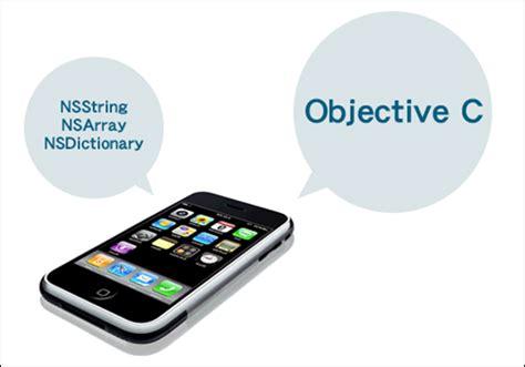 design2u 187 objective c design2u user interface user experience