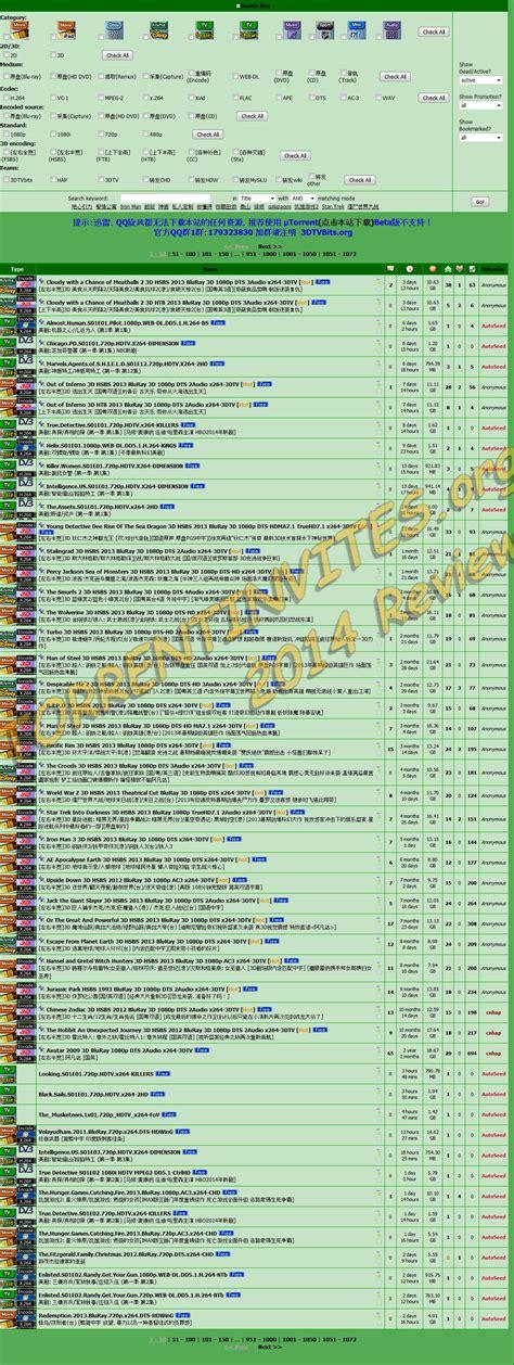 irc sections irc section 102 irc section 264 johnmilisenda com decks
