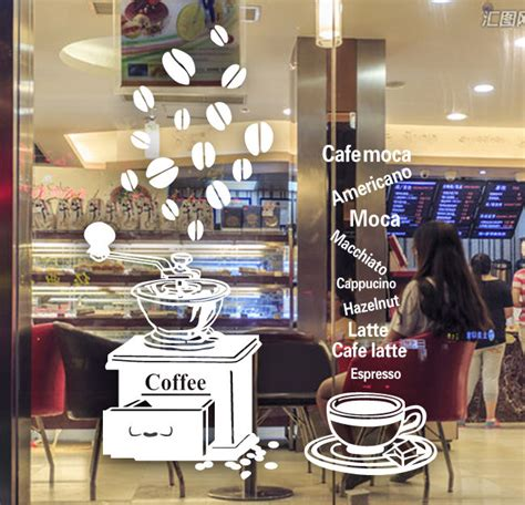 coffee cafe shop window stickers vinyl wall decal business sign decor removable ebay