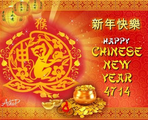 new year of monkey message new year 2016 best messages wishes greetings to