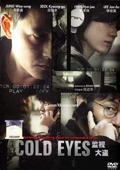 film korea close my eyes cold eyes dvd korean movie 2013 cast by sol kyung gu