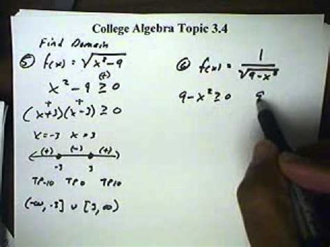 college algebra topic  finding  domain  rational