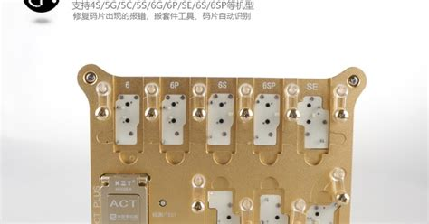Alat Software Act Plus Repair Iphone all in one machine act plus iphone baseband eeprom ic