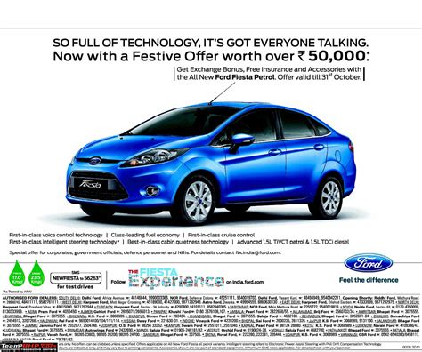 price check on cars the quot new quot car price check thread track price changes