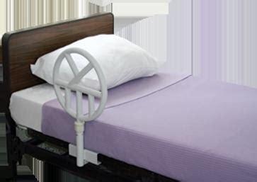 bed rails  adults seniors