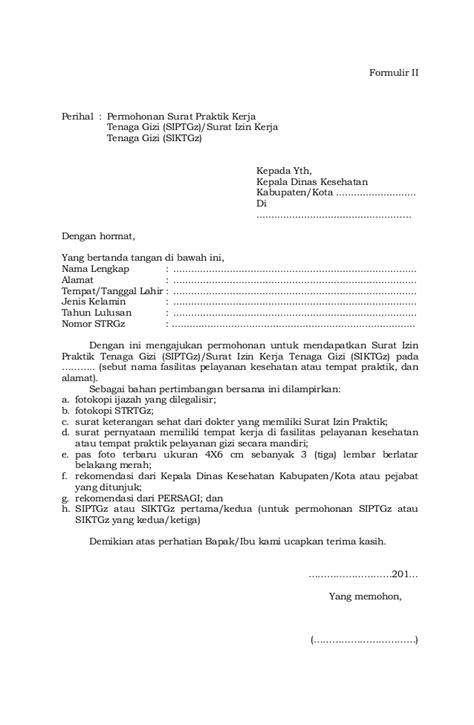 contoh surat permohonan yang ditujukan kepada menteri kesehatan ri cq