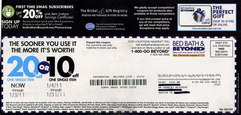 coupon bed bath and beyond new bed bath and beyond coupon 11s4 yourmomhatesthis