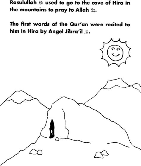 islamic new year coloring pages march 2012 tj homeschooling