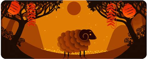 lunar new year date 2015 lunar new year logo ushers in the year of the sheep
