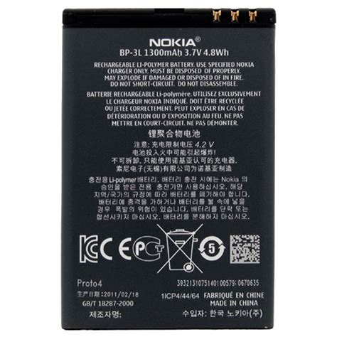 Battery Nokia Bp 3l Baterai Nokia Bp 3l new 100 original nokia bp 3l bp 3l bp3l battery for lumia 710 lumia 610 asha 603 with 6 month