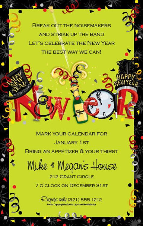 new years invite wording photo cards