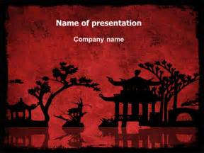 chinese theme powerpoint template backgrounds 07330