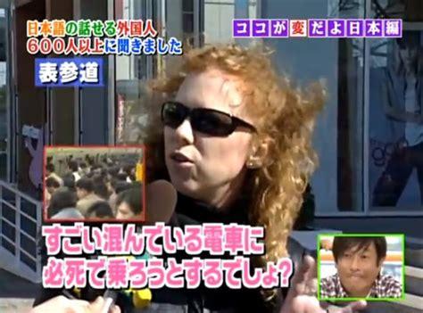 why japanese pendapat orang asing tentang keanehan di jepang