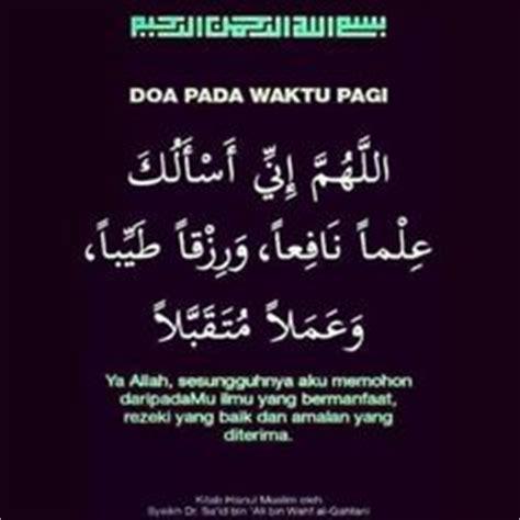 gambar kata bijak inspirasi motivasi islam islam