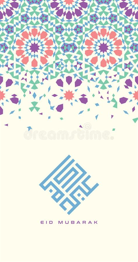 eid card template islamic design greeting card template stock vector