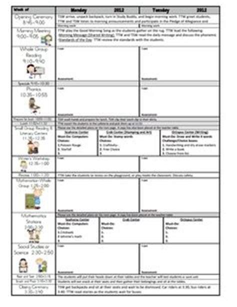 Lesson Plan Template Google Docs Schedule Template Free Docs Lesson Plan Template 2