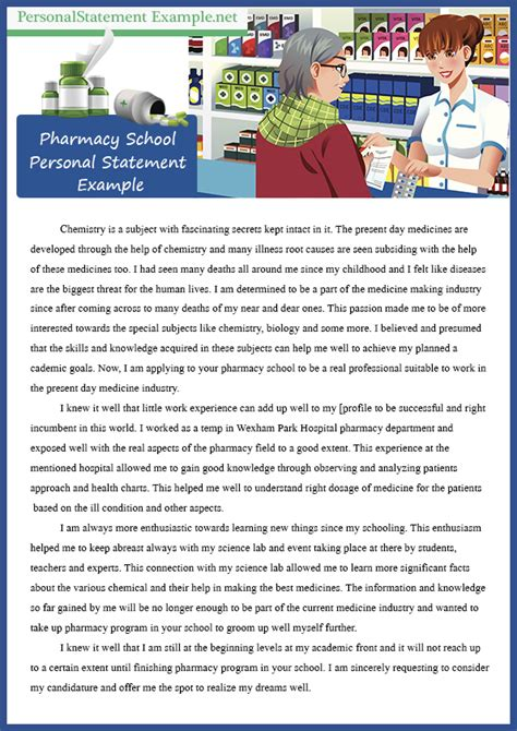 Pharmacy Essay Exles by Pharmacy Personal Statement