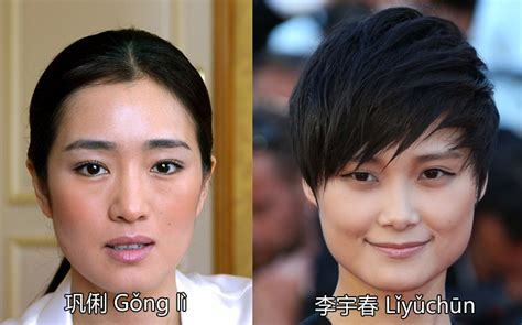 korean face shape type celebrities for chinese face celebrities www celebritypix us