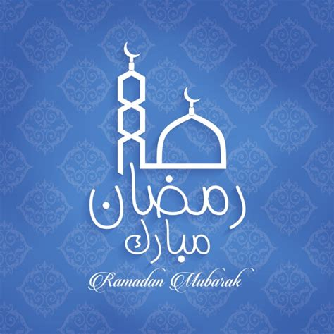 ramadan pattern vector free ramadan mubarak card on blue pattern background vector