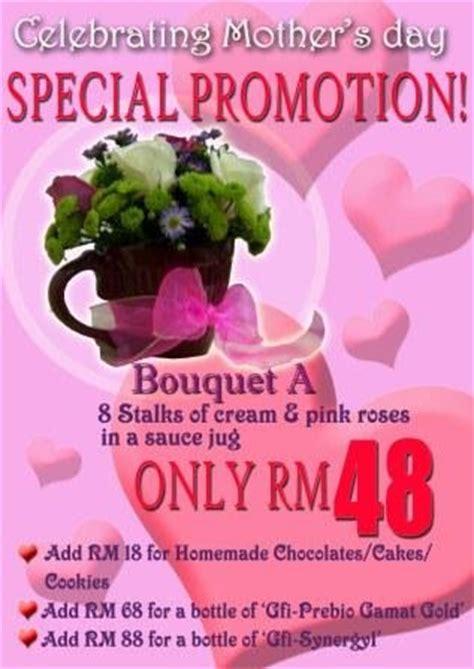 S Day Bouquet 1 Kado Bunga Hari Ibu malaysia florist gerimis florist and gifts special