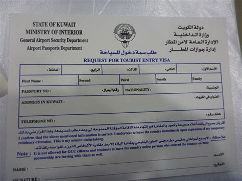 Sponsorship Letter For Kuwait Visa How To Get A Kuwait Tourist Visa On Arrival At Kuwait