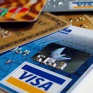 istituto centrale banche popolari intesa sanpaolo vende le carte di credito setefi passa a