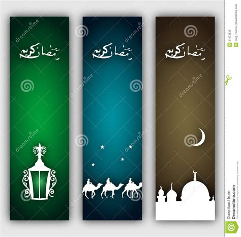 design banner islamic set islamic banners with symbols for ramadan holid royalty
