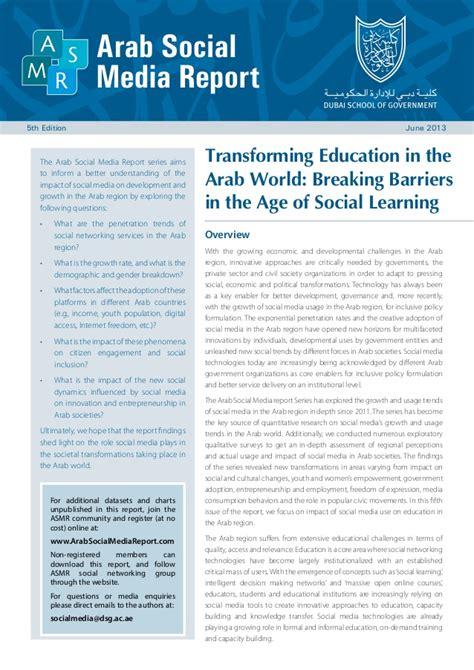 social media report sle arab social media report july 2013