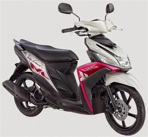 Piringan Cakram Depan Mio J Mio M3 Soul Gt Xeon 125 Mio S Lubang 3 harga yamaha mio m3 125 blue bulan desember 2016 motorcomcom