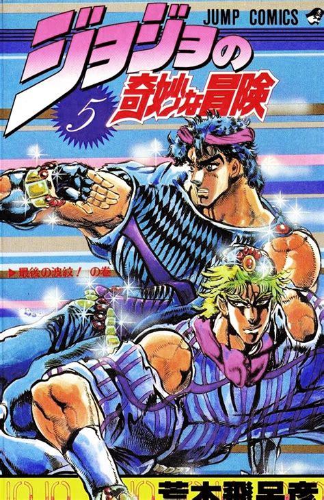 jojo s adventure part 1 phantom blood vol 1 phantom blood jojo s encyclopedia fandom