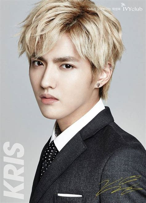 film exo kris updated kris rumored to work with chinese tiny times
