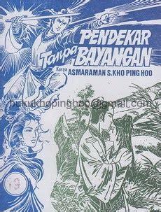 Buku Silat Koo Ping Hoo Kisah Si Pedang Kilat buku cersil kho ping hoo serial pendekar tanpa bayangan