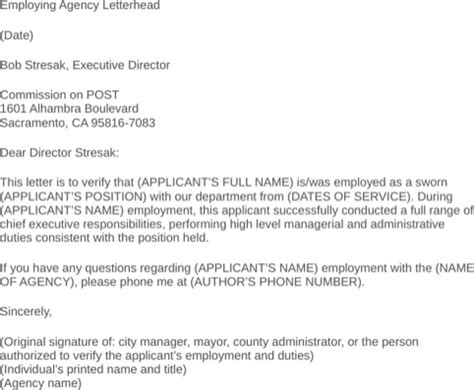 employment letter exle sle employment verification letter places to visit