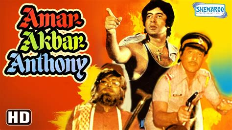 Amar Akbar Anthony (HD) - Amitabh Bachchan - Rishi Kapoor ...