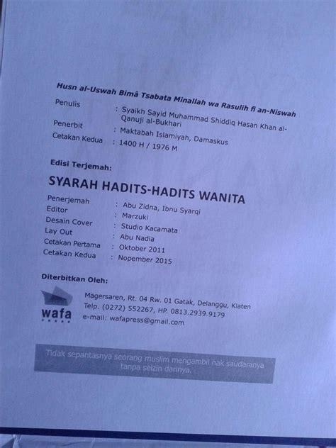 Software Syarah Kitab Riyadhus Shalihin buku husnul uswah syarah hadits hadits wanita