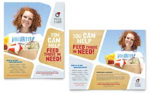 volunteer brochure template food bank volunteer poster template design