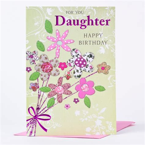 printable birthday cards daughter birthday card daughter patterned flowers only 99p